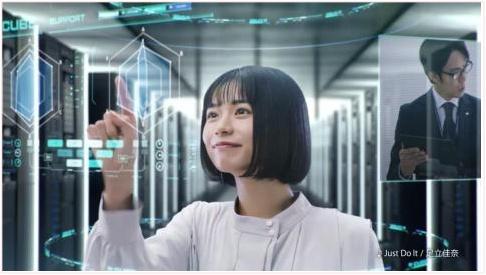 フリーステップCM 2020 女優 誰