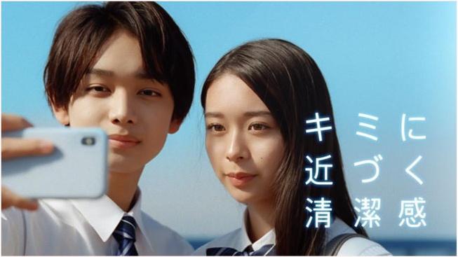 シーブリーズ CM 2020 若手女優 俳優 誰