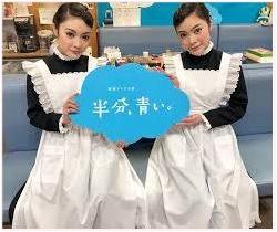 富士通CM ダンス 双子女優 ハーフ