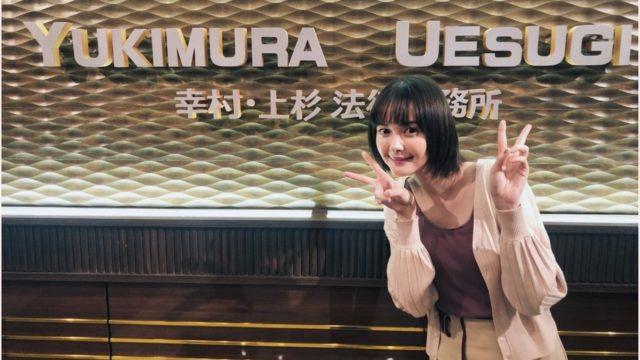 SUITS2】第1話ゲスト 吉野麻帆役 玉城ティナ