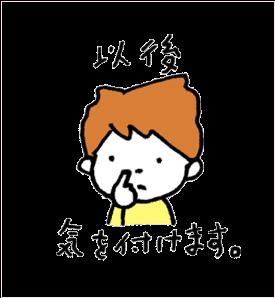 ヨシタケシンスケ 出身 大学