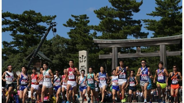 三大駅伝 2020-21 日程