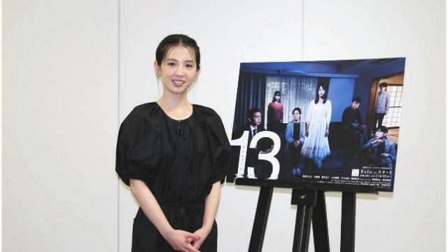 13(ドラマ)の桜庭ななみの幼少時代の子役