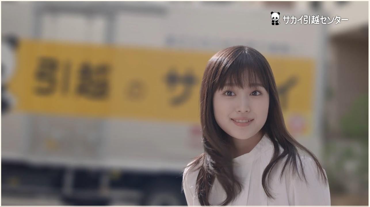 サカイ引越センター CM 女優 福本莉子