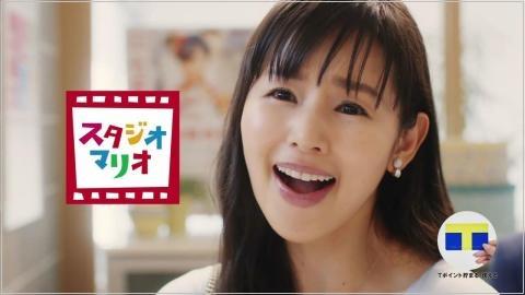 スタジオマリオ 2020 CM 女優 誰